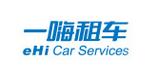 一嗨(hai)租(zu)車
